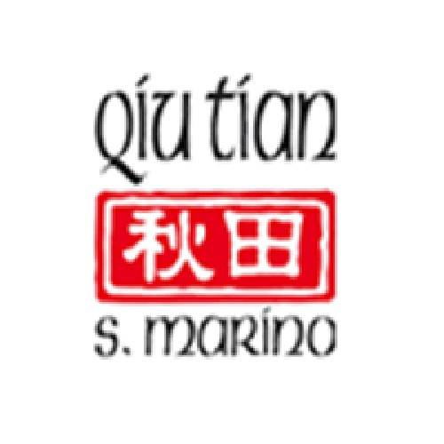 GUI PI TANG TRADITIONAL 100CPR