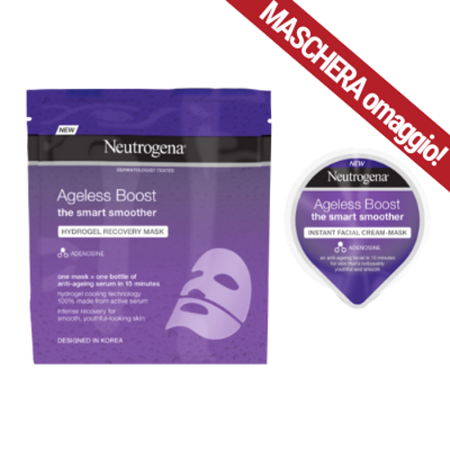 NG ANTI-ETA' HYDROGEL MASK30ML