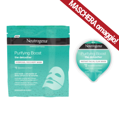 NG PURIFICANTE HYDROGEL MASK